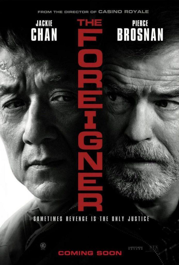 El_extranjero-portada