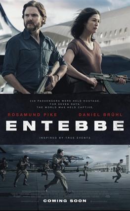 Portada de la película 7 días en Entebbe