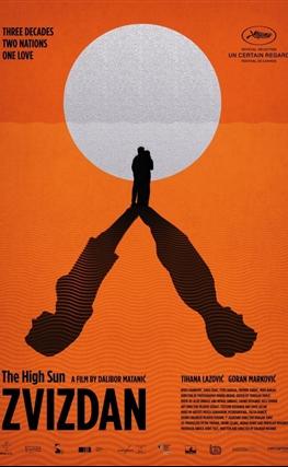 Portada de la película Bajo el sol