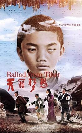 Portada de la película Ballad From Tibet