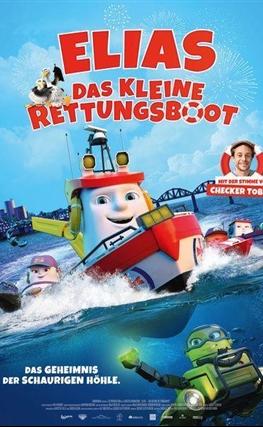 Portada de la película Barcos, ¡al rescate!