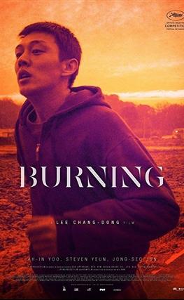 Portada de la película Burning