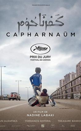 Portada de la película Cafarnaúm