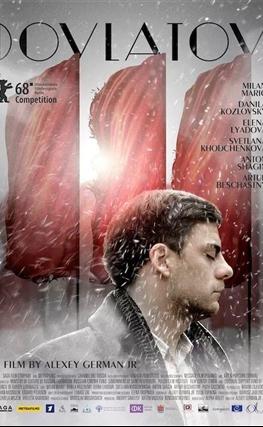 Portada de la película Dovlatov