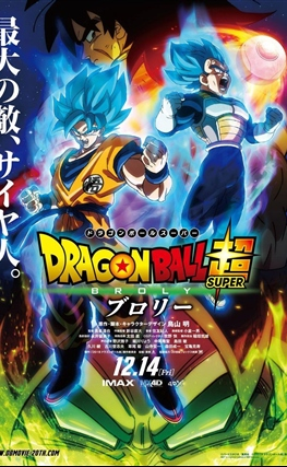 Portada de Dragon Ball Super: Broly