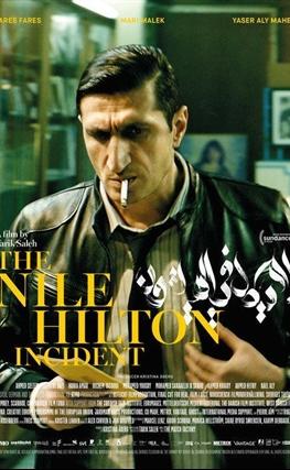 Portada de la película El Cairo confidencial
