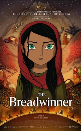Portada de El pan de la guerra (The Breadwinner)