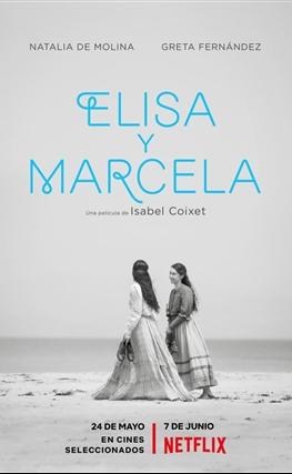 Portada de la película Elisa y Marcela