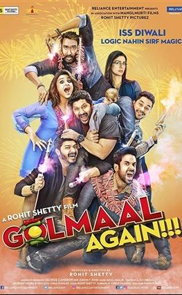 Portada de la película Golmaal Again