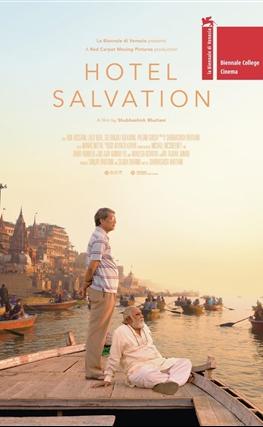 Portada de la película Hotel Salvación