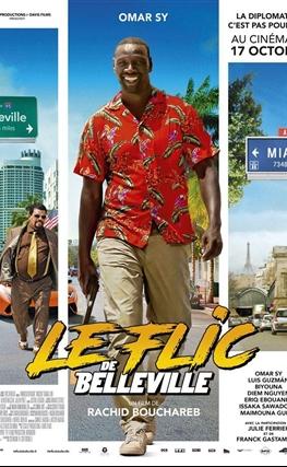 Portada de la película Infiltrado en Miami