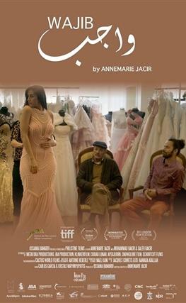 Portada de la película Invitación de boda (Wajib)