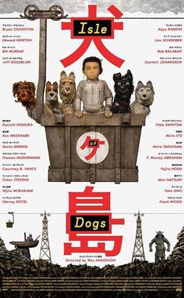 Portada de Isla de perros