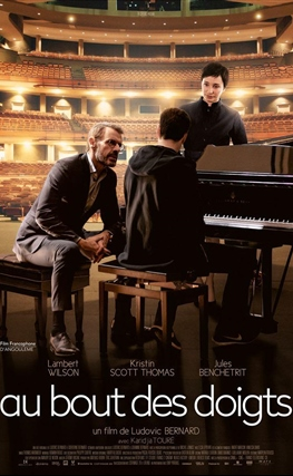 Portada de la película La clase de piano