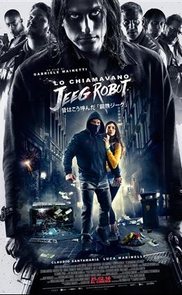 Portada de la película Le llamaban Jeeg Robot