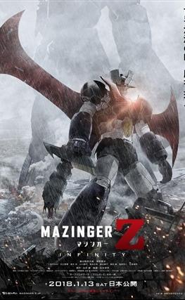 Portada de Mazinger Z Infinity