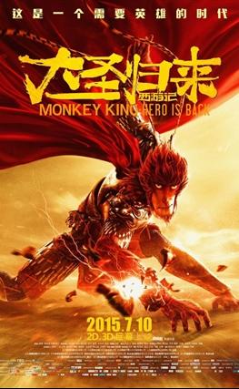Portada de Monkey King: Hero is Back