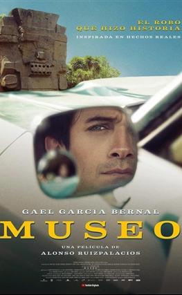 Portada de la película Museo