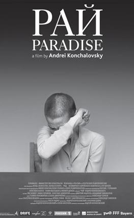 Portada de la película Paraíso