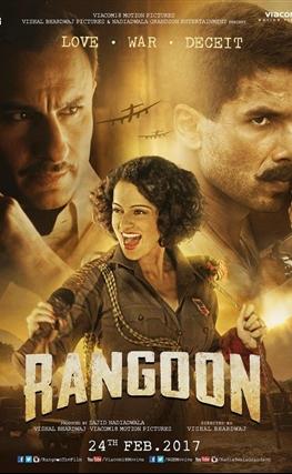 Portada de la película Rangoon