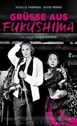 Portada de la película Recuerdos desde Fukushima