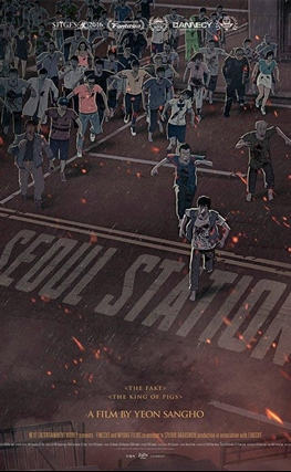 Portada de la película Seoul Station