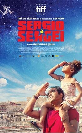 Portada de la película Sergio & Serguéi