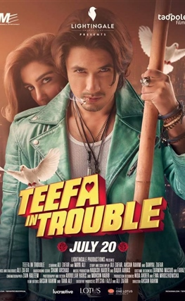 Portada de Teefa in Trouble