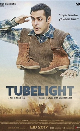 Portada de Tubelight