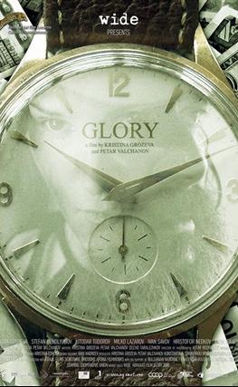 Portada de la película Un minuto de gloria (Glory)