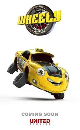 Portada de la película Wheely