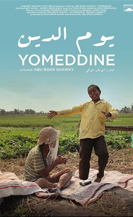 Portada de la película Yomeddine